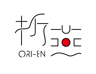折燕 ORI-EN